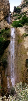 SARLAK SELALESI PANORAMASI WATERFALL PANORAMA PHOTOGRAPH TURKEY